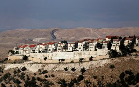 ISRAELI SETTLEMENT WEST BANK